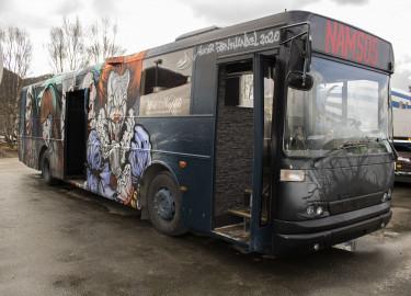 Nightmare Zone 2020 selger bussen!